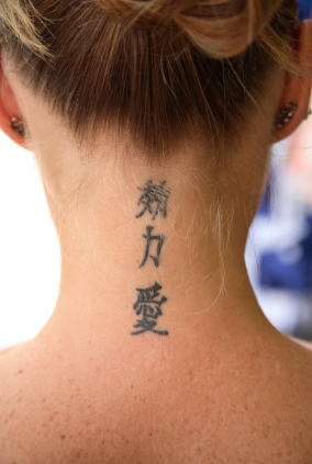 Bad Kanji Tattoos